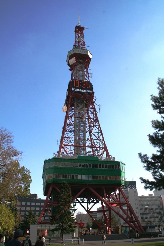 さっぽろテレビ塔