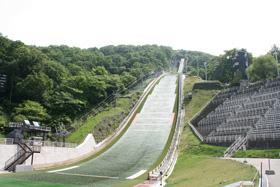 宮の森ジャンプ競技場