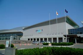 北海道立総合体育センター(きたえーる)