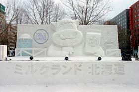 第58回さっぽろ雪まつり(大通会場)