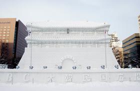 第60回さっぽろ雪まつり(大通会場)