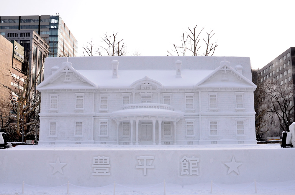 第64回さっぽろ雪まつり(大通会場)