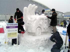 さっぽろ雪まつり(つどーむ会場)