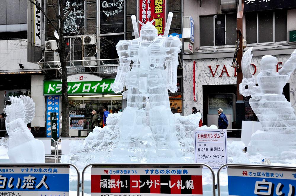 さっぽろ雪まつり(すすきの会場)