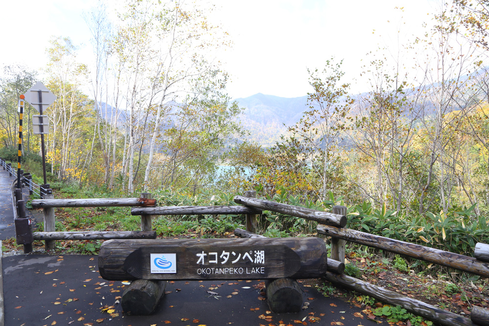 オコタンペ湖(千歳市)