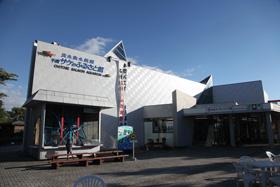 サケのふるさと 千歳水族館(千歳市)
