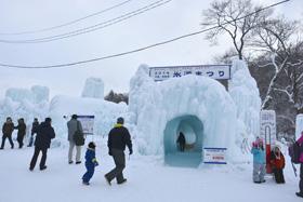 千歳・支笏湖 氷濤まつり(千歳市)