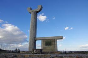 石狩川文学碑(当別町)