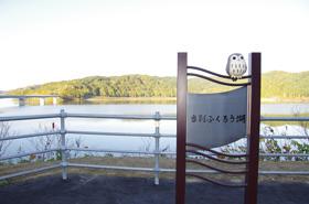 当別ダム(当別町)